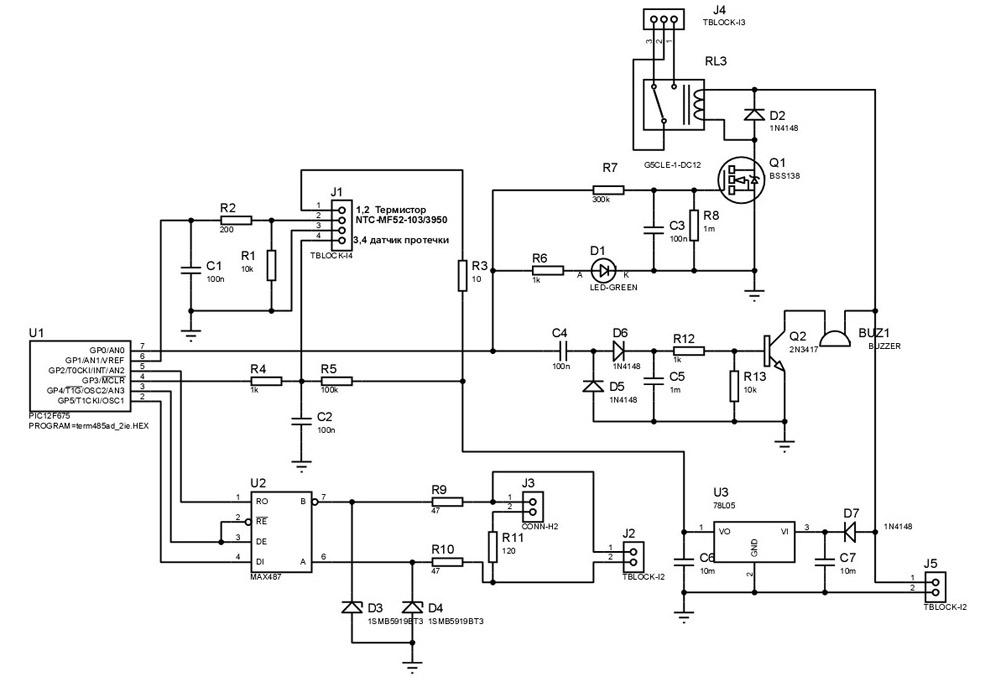 Терморегулятор RS485